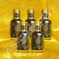 Agarwood oil (Super Grade 5A) 60cc