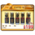 Promotion Oil Tester Set